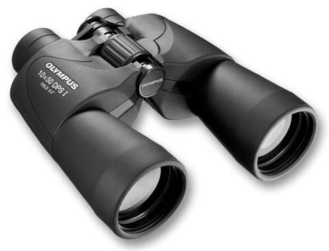 Spy Long Range Binocular In Moradabad
