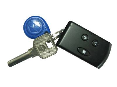 Spy Hd Keychain Camera In Delhi