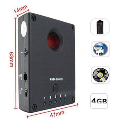 Spy Mini Hidden Camera Finder In Delhi