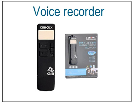 Spy Super Mini Voice Recorder