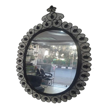Normal Looking mirror daily use
